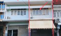 อาคารพาณิชย์หลุดจำนอง ธ.ธนาคารกสิกรไทย มุกดาหาร เมืองมุกดาหาร มุกดาหาร